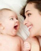 Bebeğin Burcu