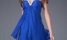Kısa Zevkli Elbise Modelleri