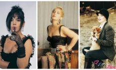 Sezen Aksu'nun gençlik fotoları