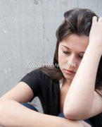 Depresyon Belirtileri Nelerdir?