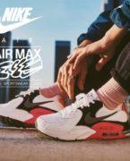 Çok Sevilen Nike Air Max'in Dünü ve Bugünü